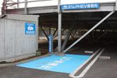 大豆島の電気自動車充電設備