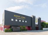 スーパーライオンズ大豆島店